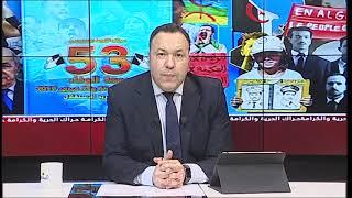 L'an IIde larévolution algérienne : Quelles perspectives?