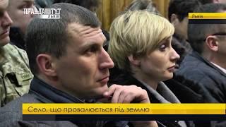 Випуск новин на ПравдаТУТ Львів 04 квітня 2018