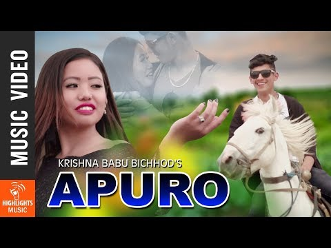 (APURO    New Nepali Sentimental Adhunik Song 2018   Thakendra Rawal Ft. Gauta, & Maniska - Duration: 7 minutes, 18 seconds.)