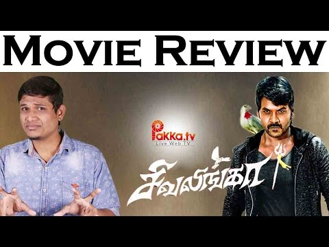 Shivalinga Movie Review   Sivalinga Review   Raghava Lawrence   Ritika Singh   Vadivelu   P.Vasu