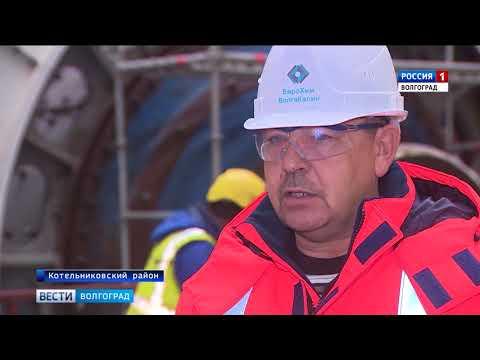 Свежие видео реализации мегапроекта— хода строительства Гремячинского ГОКа