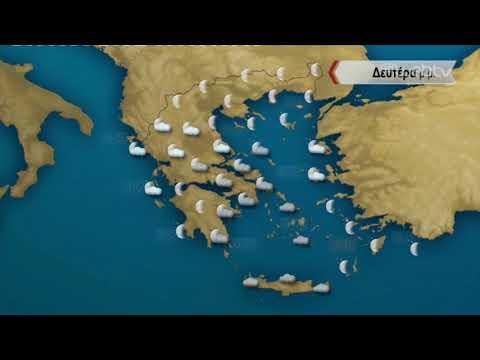 ΔΕΛΤΙΟ ΚΑΙΡΟΥ με τον Σάκη Αρναούτογλου | 19/01/2020 | ΕΡΤ