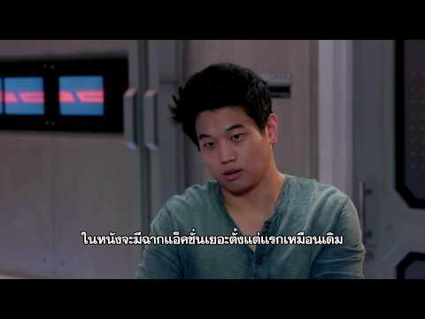 Maze Runner: The Death Cure - Ki Hong Lee Interview (ซับไทย)