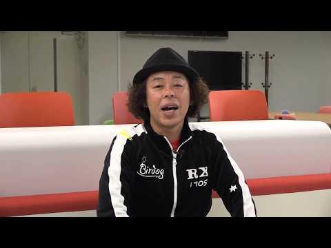 3人の息子がJリーガー!野球解説者・高木 豊さんが登場。3兄弟へ父から一言!その1