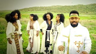 Video Dawit Nega - Baba Elen ባባ ኢለን New Ethiopian TraditionalTigrigna Music (Official Video) MP3, 3GP, MP4, WEBM, AVI, FLV Desember 2018