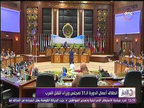 مصر رئيسا للمكتب التنفيذي لمجلس وزراء النقل العرب لعامي 2019 /2020
