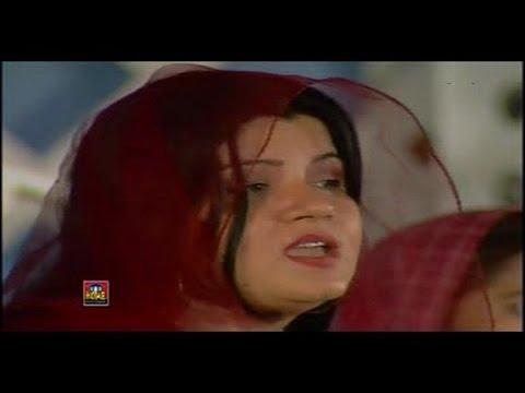 Video Abida Khanam - Ya Rabba Yam Jadal - Shah E Madina - 2002 download in MP3, 3GP, MP4, WEBM, AVI, FLV January 2017