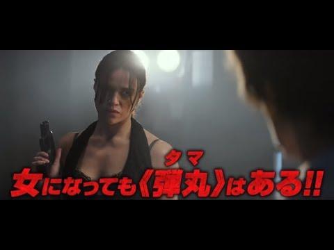 『レディ・ガイ』【3/24~】