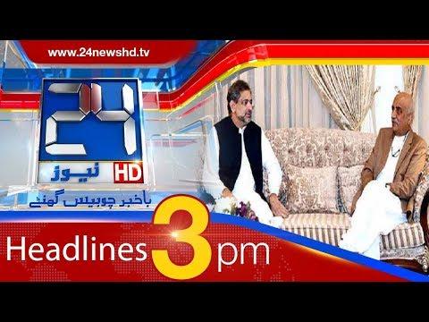 News Headlines | 3:00 PM | 11 April 2018 | 24 News HD