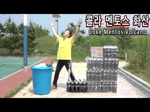 網友實驗《100條曼陀珠倒入100瓶可樂中》結果跟想像中不一樣?