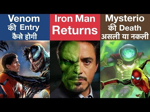 Spider Man Far From Home Full Details Discussion In Hindi
