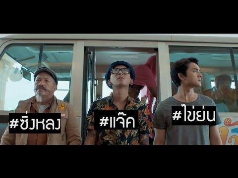 พวกเขาจะพาคุณไปสัมผัสกับเมืองไทย ในมุมที่คุณไม่เคยรู้ ใน ไทยแลนด์โอนลี่ #เมืองไทยอะไรก็ได้