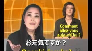 JAPONAIS - SPEAKIT!  (d) YouTube video