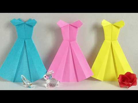 【折り紙】プリンセス達のドレス Princess' s dress