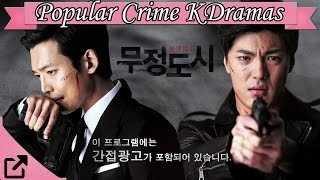 Video Top 25 Popular Crime Korean Dramas 2016 (All The Time) MP3, 3GP, MP4, WEBM, AVI, FLV Desember 2017