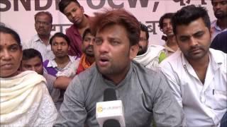 Corporator Bunty Shelke on 'Uposhan' against SNDL