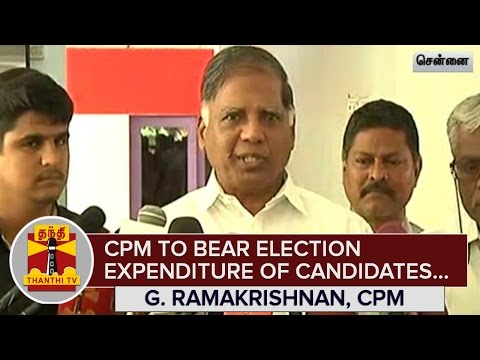 CPM-to-Bear-Election-Expenditure-of-Candidates--G-Ramakrishnan--Thanthi-TV