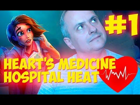 Heart's Medicine ❤️ Hospital Heat / Сердечная Медицина / Канал Айка TV