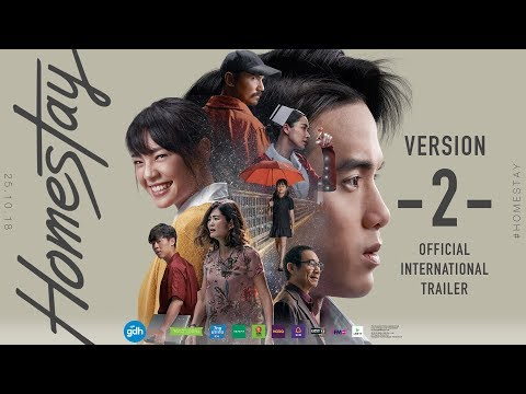 HOMESTAY: Official International Trailer (version 2)