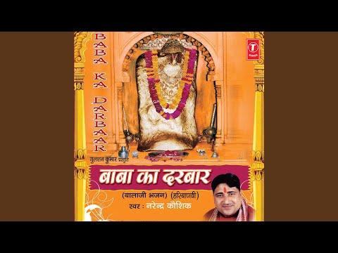 Video Arji Kar Manjur Meri download in MP3, 3GP, MP4, WEBM, AVI, FLV January 2017