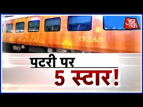 All You Need To Know Tejas Express, The Future Of Train Travel In India