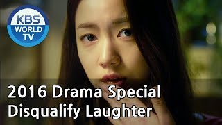 Video Disqualify Laughter | 웃음 실격 [KBS Drama Special / 2016.11.13] MP3, 3GP, MP4, WEBM, AVI, FLV Mei 2019