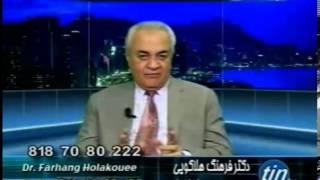 رازها و نیازها ۲ خرداد ۱۳۹۲, دکتر فرهنگ هلاکویی Dr.Holakouee