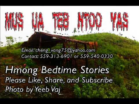 Mus Ua Teb Ntoo Yas (видео)