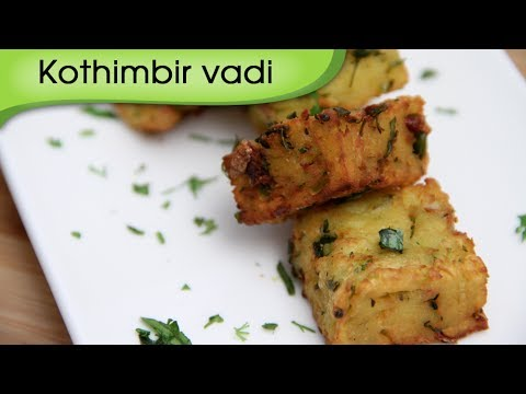 Kothimbir Vadi Recipe | Maharashtrian Breakfast Recipe | Party Snacks Recipe By Ruchi Bharani