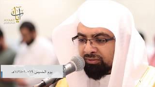 Download Video الشيخ ناصر القطامي - قصة نوح وابنه بأداء خاشع وباكي | الخميس ١٩-١٠-١٤٣٨هـ MP3 3GP MP4