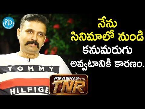 నేను సినిమాలో నుండి కనుమరుగు అవ్వటానికి కారణం - Actor Rohith || Frankly With TNR || Talking Movies