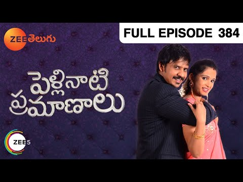 Pelli Nati Parmanaalu - Episode 374 - March 10  2014 - Full Episode 11 March 2014 01 AM