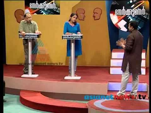 social media - social media and social protests . Nerkkuner on asianetnews Anchor: PG Suresh Kumar.