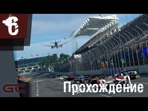 Gran Turismo Sport #6