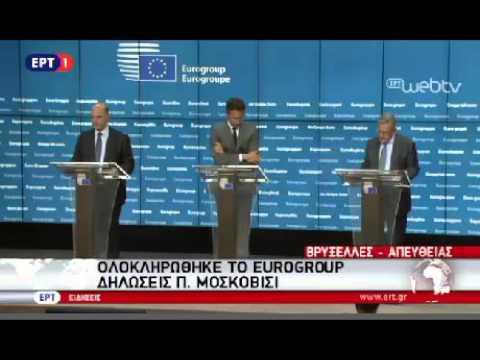 Eurogroup: Λύση τις επόμενες ημέρες – Η Ελλάδα πρέπει να νομοθετήσει τα πρόσθετα μέτρα