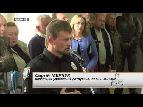 Депутат Рівнеради образив речницю Патрульної поліції [ВІДЕО]