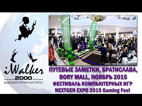 Жизнь в Словакии: фестиваль компьютерных игр NEXTGEN EXPO 2015 Gaming Fest в Bory Mall