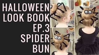 Halloween Spider Bun By SweetHearts Hair Design - YouTube