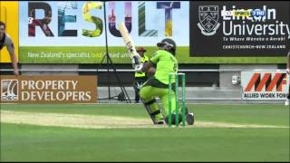 Video Pakistan's Fours & Sixes vs New Zealand 3rd T20 1080p HD MP3, 3GP, MP4, WEBM, AVI, FLV Agustus 2018
