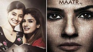Video Maatr Full Movie Review | Raveena Tandon | Ashtar Sayed MP3, 3GP, MP4, WEBM, AVI, FLV Desember 2017