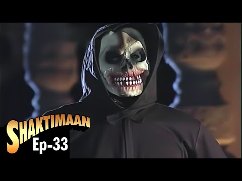 Video Shaktimaan - Episode 33 download in MP3, 3GP, MP4, WEBM, AVI, FLV January 2017