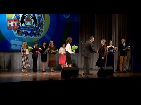 В областной филармонии чествовали лучших работников системы образования