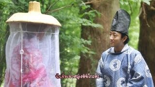 Sukoy Japan Episode 9 - Thai TV Show