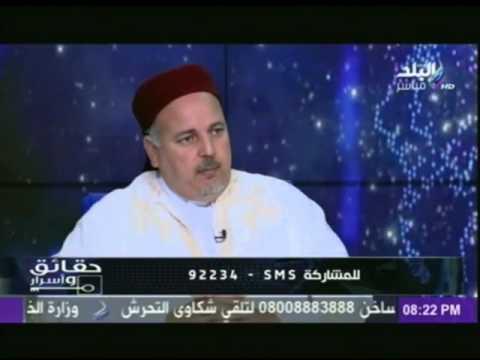 الفايدي  يُحذر من اندساس دواعش وسط المصريين العائدين من ليبيا