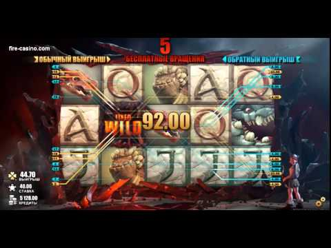 Dragons Myth slots review