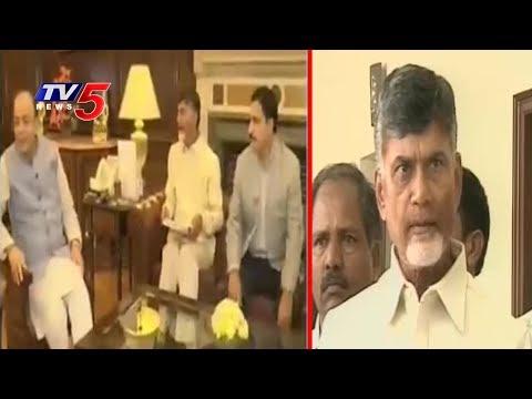 CM Chandrababu Naidu Press Meet | Chandrababu Meets Arun Jaitly
