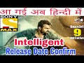 Sai Dharam Tej 2018 upcoming full hindi dubbed movie (intelligent)