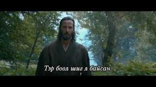 Nonton 47 Ronin (2013) Монгол хадмал трайлер Film Subtitle Indonesia Streaming Movie Download