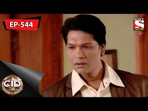 CID (Bengali) -  Ep 544  - 17th March, 2018