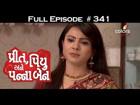 Preet-Piyu-anne-Pannaben--21st-May-2016--પ્રીત-પિયુ-અને-પન્નાબેન--Full-Episode